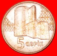 § MAIDEN TOWER: Azerbaijan (ex. The USSR, Russia) ★ 5 KOPECKS (2006)! LOW START★ NO RESERVE!
