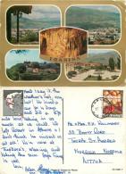Ioanina, Greece Postcard Posted 1981 Stamp - Greece