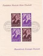 FONDATION MUSICALE REINE ELISABETH/MUZIEKFONDS KONINGIN ELISABETH - BLOC N°7 VARIETE 2 SANS GOMME 1ER JOUR D'EMISSION - Blocs 1924-1960