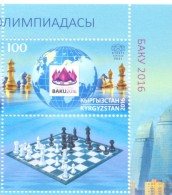 2016. 42th Chess Olympiad Baku´2016, Stamp With Label, Mint/**