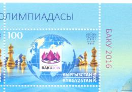 2016. 42th Chess Olympiad Baku´2016, 1v, Mint/**
