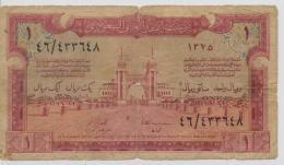 SAUDI ARABIA  P. 2 1 R 1956 F - Saudi Arabia