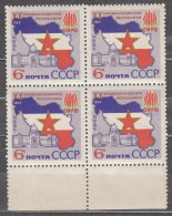 Russia USSR 1965 Mi# 3165 Yugoslavia MNH * * - 1923-1991 USSR