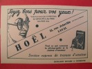 Buvard Hoël à Laval. Lunettes Photographie. Vers 1950. Illustration - Blotters