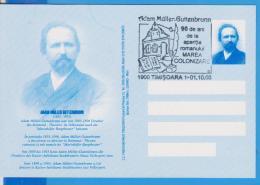 WRITER ADAM MULLER  GUTTENBRUNN CANCELLATION TIMISOARA  ROMANIA - Writers