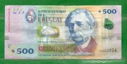 "URUGUAY 2014- SERIE ""E""  Valor Facial $500.00 - - Uruguay"