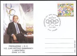 Croatia Zagreb 1993 / President Of IOC Juan Antonio Samaranch In Croatia - Sin Clasificación