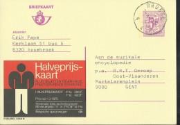 Publibel Obl. N° 2654 ( Carte-demi Tarif, Chemins De Fer Belges) Obl: Brugge  07/11/1977 - Stamped Stationery