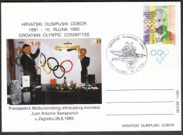 Croatia Zagreb 1995 / Croatian Olympic Day / Rowing / Juan Antonio Samaranch - Remo
