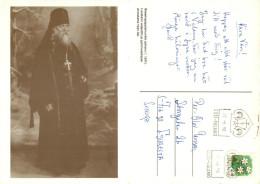 Priest, Finland Postcard Posted 1990 Stamp - Finlandia