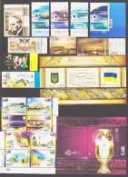 UKRAINE 2012 Complete Year Set / Große Jahressatz / L'ensemble Année Complète **/MNH - Ukraine