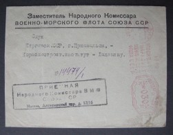 1943 Year Moscow - Przhevalsk The People's Commissariat Of The Navy Of The USSR Special Stamps