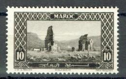 Marokko 1923-27 Freimarken Yvert N° 123 Postfrisch MNH - Unused Stamps