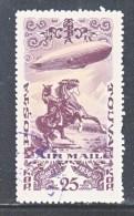 Tanna Tuva  C 13 A   Perf  11  (o)   ZEPPELIN - Tuva