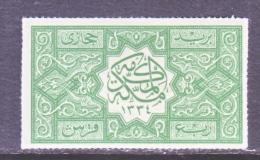 HEJAZ  L 5   * - Arabia Saudita