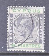 Cyprus 103  (o)  Wmk 4  Script CA - Cyprus (...-1960)