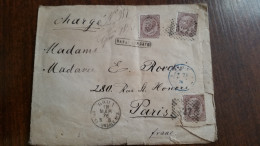 ITALIA ROMA 1876 CACHET 322 CHARGE VALEUR DECLAREE POUR PARIS FRANCE ENTREE 5 ITALIE 5 /FREE SHIPPING REGISTERED