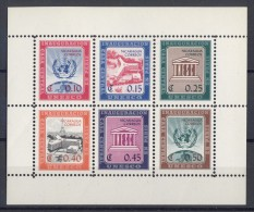 Nicaragua - 1958 Unesco Block (1) MNH__(TH-14351) - Nicaragua