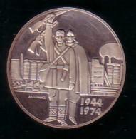 BULGARIA / BULGARIE - 1973 - 30e Anniversaire De La Victoire - Bulgaria