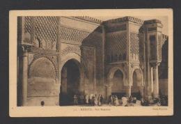 DF / MAROC / MEKNÈS / BAB MANSOUR - Meknès