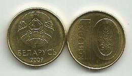 Belarus 10 Kopeks  2016 (2009). UNC - Belarús