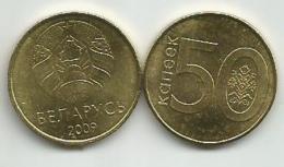 Belarus 50 Kopeks  2016 (2009). UNC - Belarus