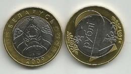 Belarus  2 Rubel   2016 (2009). UNC - Belarus