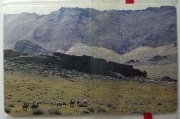 MONGOLIA - Chip - 300 Units - MON-8 - Mint Blister - Mongolia