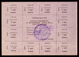 UKRAINE RUBLE CONTROL COUPON ZAPORIZHIA 20 KARBOVANTSIV MAY 1991 Unc - Ucrania
