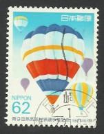 Japan, 62 Y. 1989, Sc # 1998, Mi # 1893, Used. - 1989-... Emperor Akihito (Heisei Era)