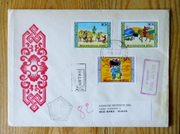 2 Scans Cover From Mongolia 1976 Registered Ulanbator Fdc Camel Horse Musical Instrument Children Day - Mongolia