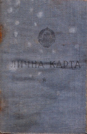 ID SERBIA, SIGNATURE THUMB - Documenti Storici