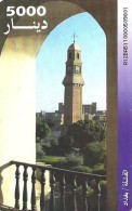 IRAQ 5000 DINARS BAGDHAD CHURCH TOWER 2002(?) CHIP READ DESCRIPTION CAREFULLY !! - Iraq