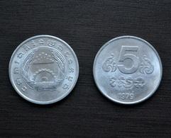 Cambodia 5 Sen 1979 KM#69 UNC Asia Coin - Cambodge