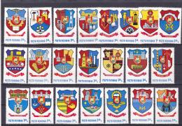 #155  COAT OF ARMS, FLAGS,  24X STAMPS,     1979,    MNH**  ROMANIA. - 1948-.... Républiques