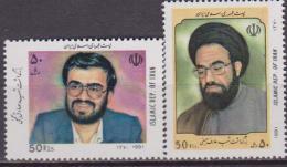 IRAN PERSONALITà  MNH - Celebrità