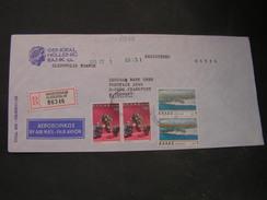 Griechenland  Cv. 1981 - Griechenland