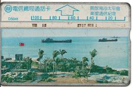 CARTE -HOLOGRAPHIQUE-CHINE-NAVIRES GUERRE-TBE - Chine