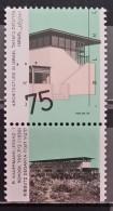 Israel, 1990, Mi: 1156x (MNH) - Israel