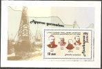 Azerbaigian  1994  MNH  -  Yv. Bloc 7 - Azerbaïjan