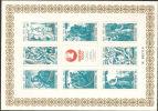 Kirghisistan 1996 MNH**  -  Yv. 85/92  Bloc ND - Preistoria