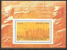 Turkmenistan  1994  MNH**  -  Yv. Bloc 3 - Turkmenistan