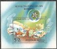Romania 1990 BF Nuovo** - Mi.263  Yv.209 - Blocchi & Foglietti
