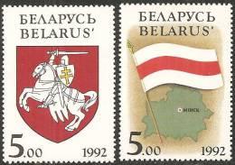 Belarus  1992  MNH**  -  Yv. 1/2 N°2 Serie 4 Valori - Bielorussia