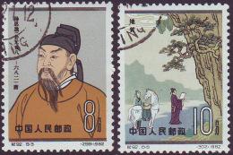 CHINA - KINA  - Tsai Lun C92  Used  -1962 - Used Stamps