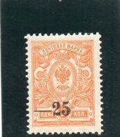 ARMEE DU SUD EKATERINODAR 1919 *
