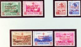 MONTENEGRO - ITALIA - REICH  OCCUPAT. - RED CROSS - Mi.29/35   260 Euros - **MNH - 1944 - Montenegro