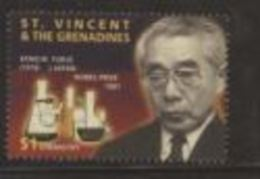 Saint Vincent Grenadines Nobel Prize Prix Nobel Kenichi FUKUI - Premio Nobel