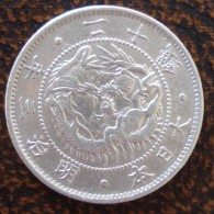 (J) JAPAN: Silver 20 Sen 1870 (3) XF+ (2793)  SALE!!!!!!!!!!!!!!!!!!! - Japon