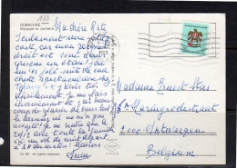 1983 Dubai Mosq Jumaira Postcards Are SCARCE THESE DAYS (mo209) - Emirats Arabes Unis